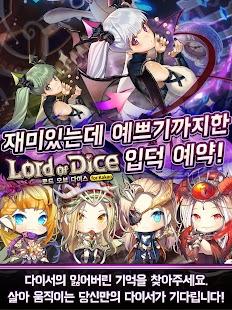 Game 로드오브다이스 for Kakao APK for Kindle