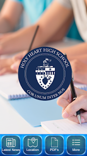 Holy Heart High School - screenshot