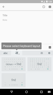 Google Indic Keyboard Screenshot