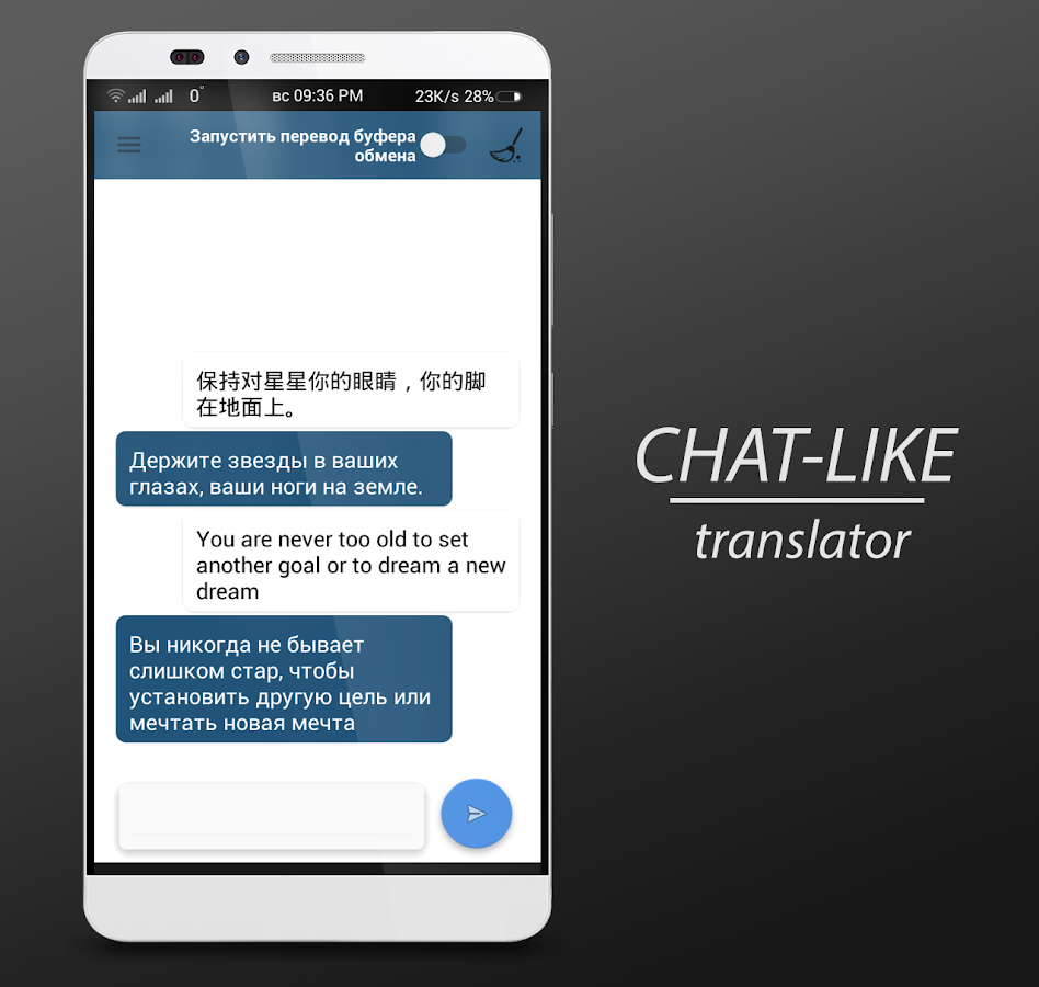 ScreenTranslator Plus Screenshot 2