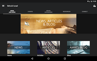 Screenshot of Behold Israel