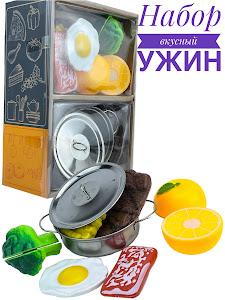 """Игровой набор серии """"Кухня"""", DW230865-2"""