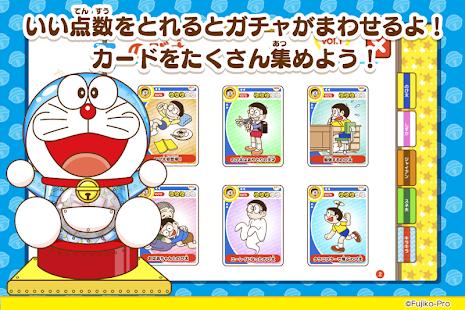 Download ドラえもんすうじあそび 子ども向けのアプリ人気知育ゲーム無料 APK to PC