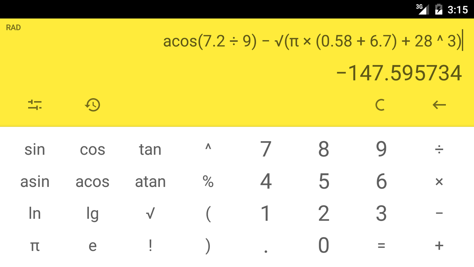 Calculator (no ads) Screenshot 3