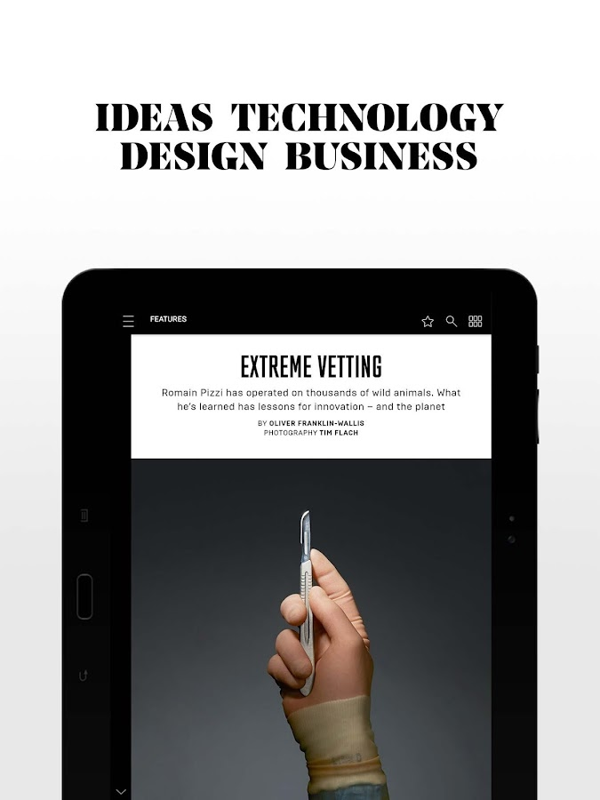 WIRED UK Screenshot 9