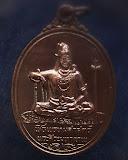 8.เหรียญพระศิวะ หลังพระพรหม พิธีพรหมศาสตร์ วัดทุ่งเสรี พ.ศ. 2519 อาจารย์ชุม ไชยคีรี เจ้าพิธี