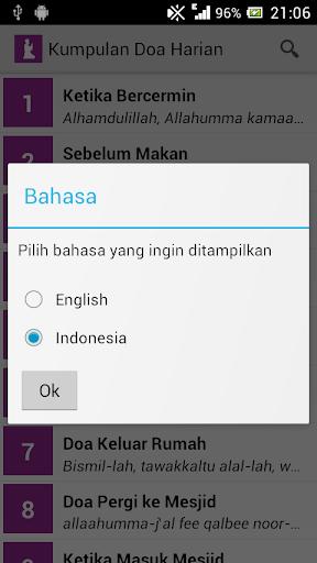 Muslim Daily Duas screenshot 4