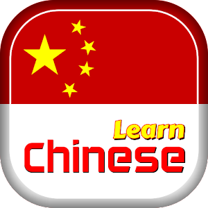 Learn Chinese in Urdu for PC-Windows 7,8,10 and Mac
