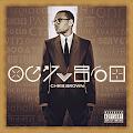 Chris Brown - Grass Ain't Song