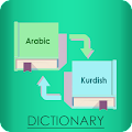 Download Arabic Kurdish Dictionary APK to PC