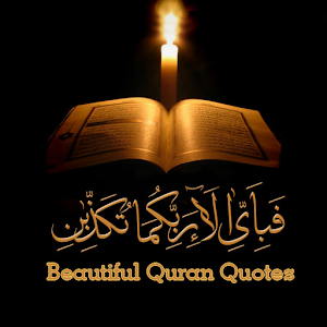 Download beautiful quran quotes For PC Windows and Mac