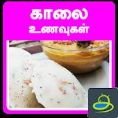 Breakfast Recipes in Tamil APK for Bluestacks