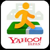 Yahoo! MAP - 【無料】ヤフーのナビ、地図アプリ ルート検索から乗り換え案内まで