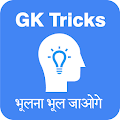 Gk Tricks Hindi and English