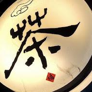 Image result for 茶水