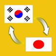 말해봐 번역기 (일본어)