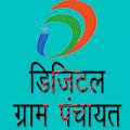 Digital Gram Panchayat, Nani APK for Bluestacks