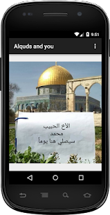 Your Name From Alaqsa - screenshot