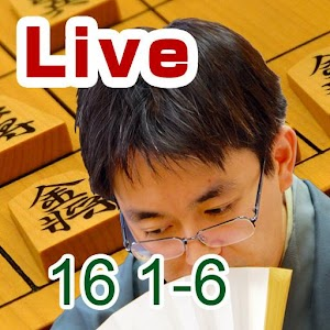 Shogi Live 2016 Jan-Jun