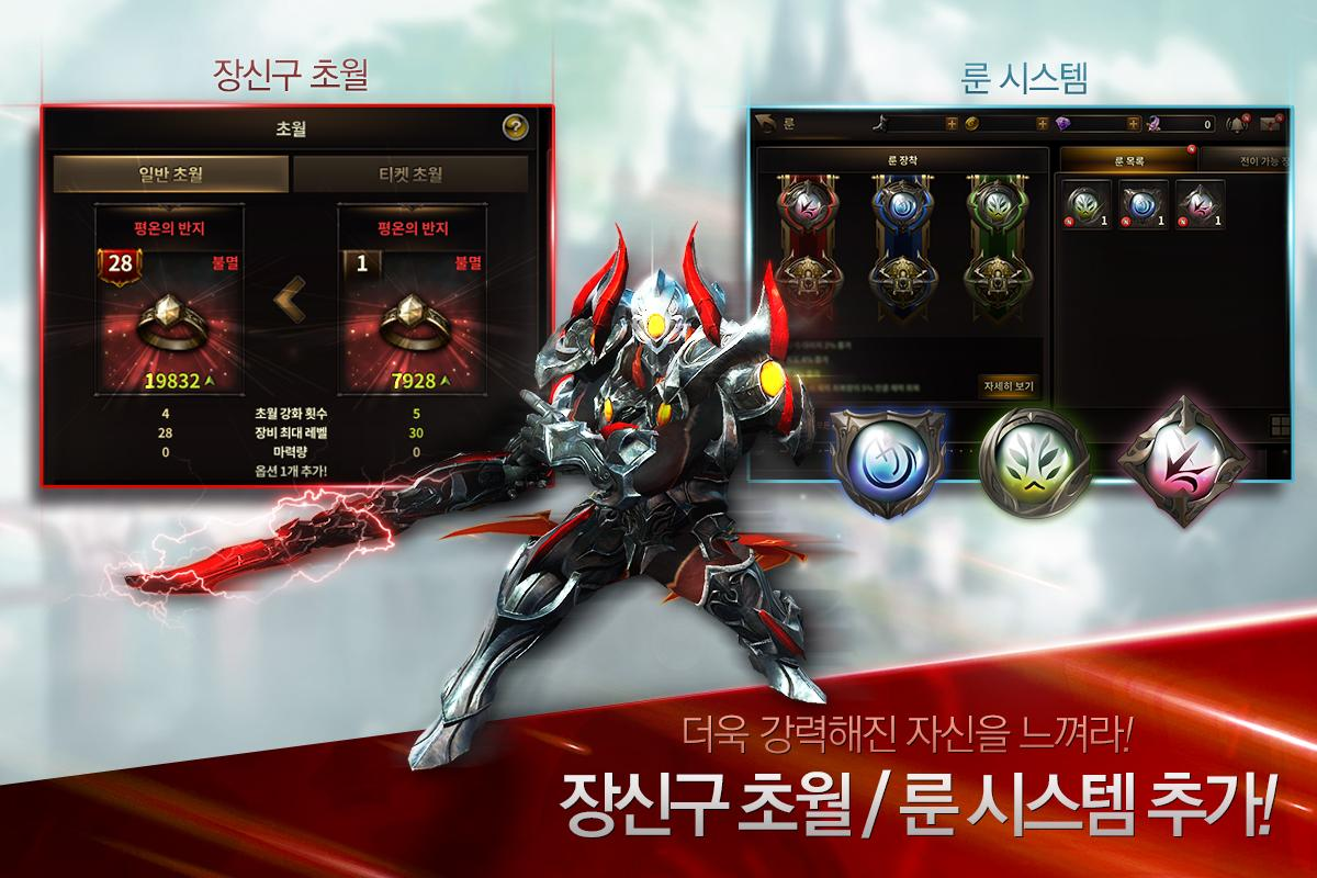 히트 Screenshot