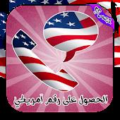 Download الحصول علي رقم امريكي 2017 APK for Android Kitkat