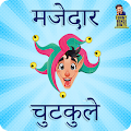 Funny Hindi Jokes APK for Bluestacks