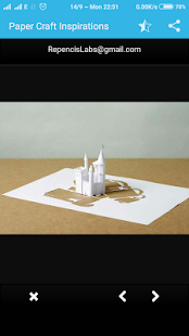 Paper Craft Inspirations - screenshot