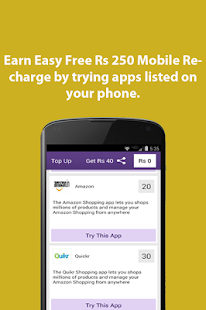 Free Rs 250 Mobile Recharge - screenshot