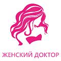 Free Download Женский Доктор (платинум) APK for Samsung
