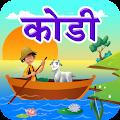 River Crossing Marathi Puzzle