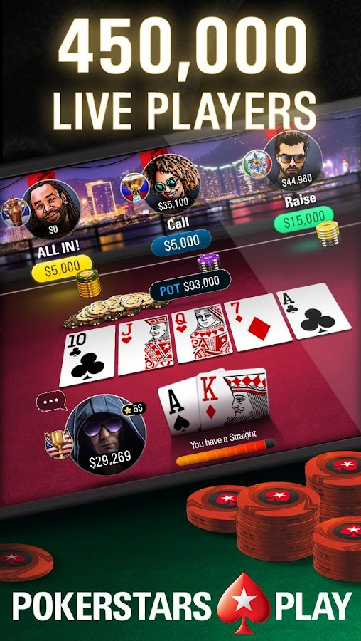 PokerStars Play: Free Texas Holdem Poker Game Screenshot