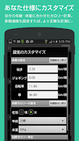 Screenshot of キョリ測