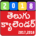Free Telugu Calendar 2018 APK for Windows 8