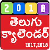 Telugu Calendar Panchang 2018 - Android Apps on Google Play