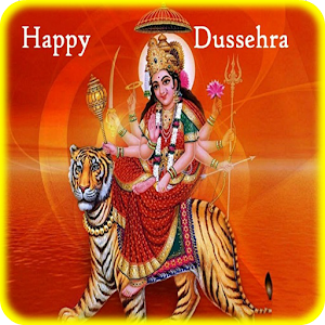 Dussehra Greetings/Wishes 2016
