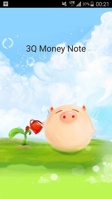 3Q Money Note screenshots