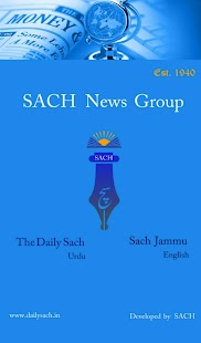 Sach News - screenshot