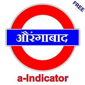 a-Indicator - Aurangabad City Guide for Travel