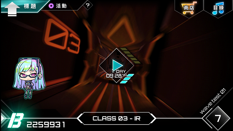 Dynamix Screenshot 4
