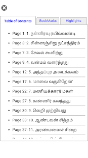 Tamil Library - screenshot