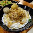 老東台米苔目