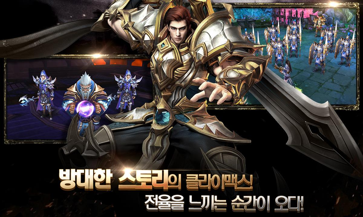 아리아 레전드(Aria Legend) Screenshot 2