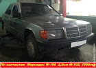 продам запчасти Mercedes 190 190 (W201)