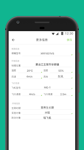 App Droplet Analyzer APK for Kindle