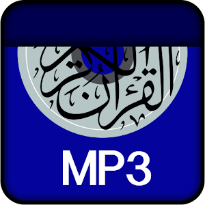 Al quran mp3 free download
