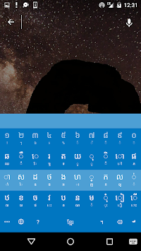 Khmer Smart Keyboard APK screenshot thumbnail 4