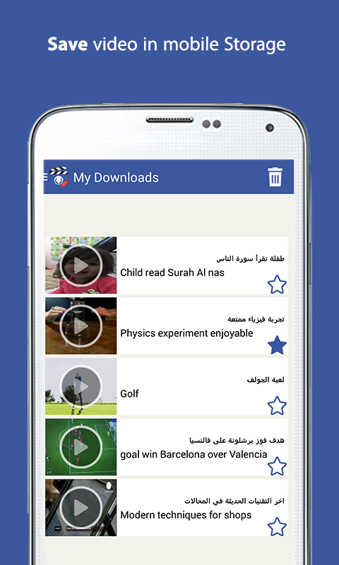 Video Downloader for Facebook Screenshot 4