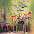 App Complete Namaz APK for Kindle