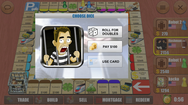 Rento - Dice Board Game Online APK screenshot thumbnail 7