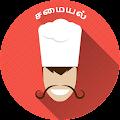 Tasty Tamil Samayal - சமையல் செய்முறை APK for Bluestacks